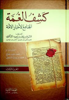كتاب الأمة pdf